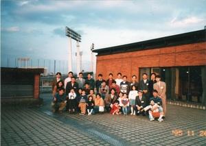 005阪大サイクリング関東支部第7回総会OB会第10回総会1995年11月26日東京神宮外苑日本青年館A.jpg