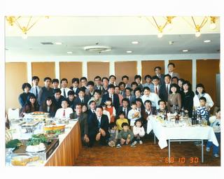 1988年関東支部発足会@信濃町日本青年会館.png